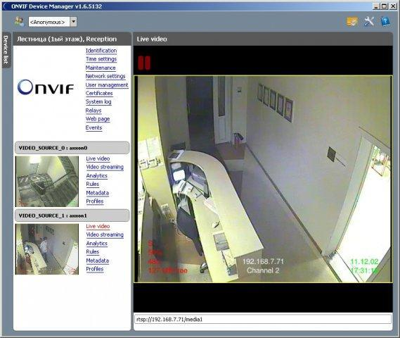Creating a Software for Connecting to ONVIF Cameras